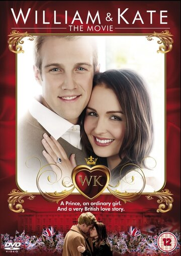 Уильям и Кейт полный фильм смотреть онлайн