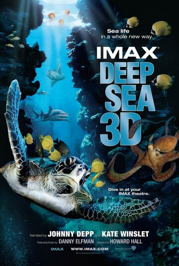 Фильм Тайны подводного мира 3D