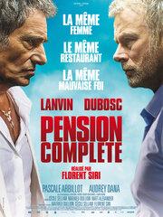 Полный пансион (2015)