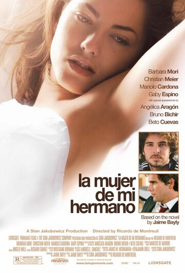 Жена моего брата (2005)