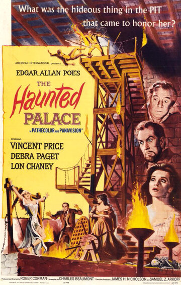 ������������� ����� (The Haunted Palace)