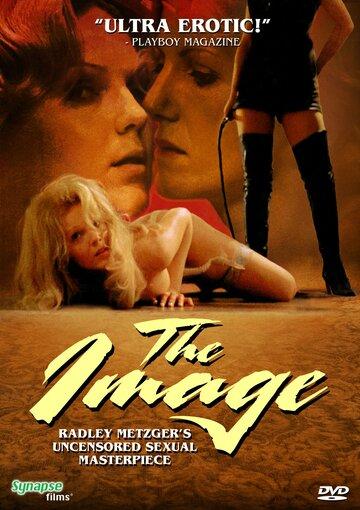Образ (1975) полный фильм онлайн