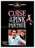Проклятие Розовой пантеры 1983