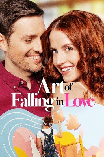 Постер к фильму Art of Falling in Love (ТВ) (2019)