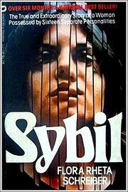 Сибилла (2006)