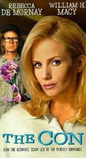 Брак по расчету (1998)