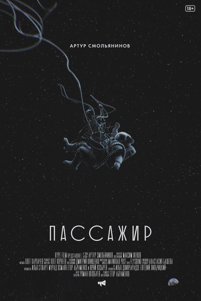 KP ID КиноПоиск 1045113