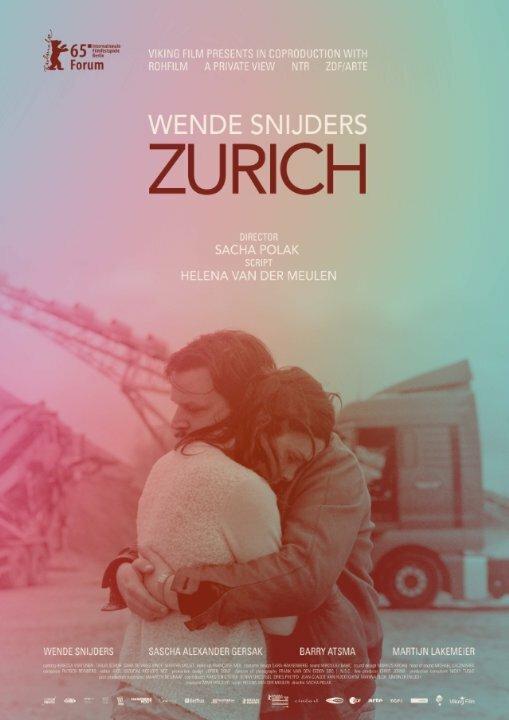 Цюрих (2015) — кинопоиск.
