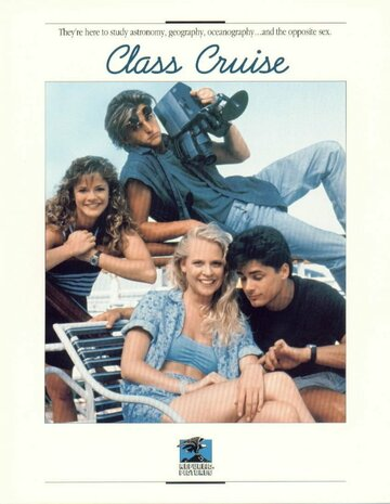 Школьный круиз (1989)