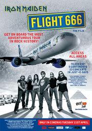 Смотреть онлайн Iron Maiden – рейс 666