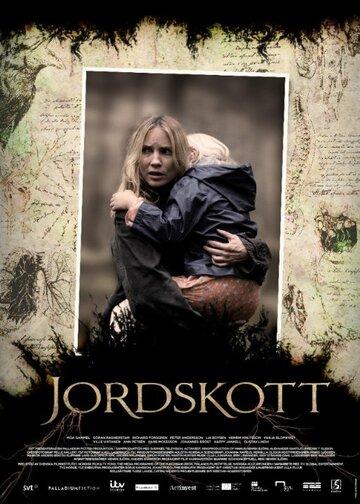 Тайны Сильверхёйда / Jordskott (2015)