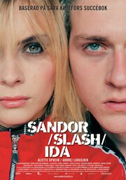 Смотреть онлайн Сандор и Ида