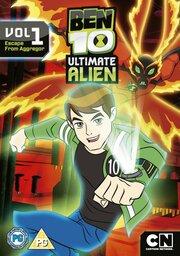 Смотреть онлайн Бен 10: Инопланетная сверхсила