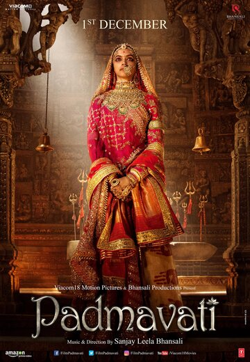 Падмавати / Padmaavat (2018) Индийский фильм