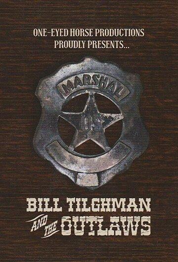 Билл Тилман и бандиты 2019 | МоеКино