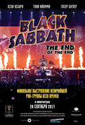 (Black Sabbath the End of the End)