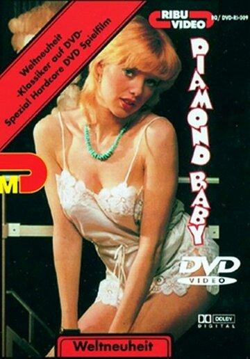 Сексуальные вибрации vibrations sexuelles 1977 жан роллен online115