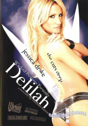 Далила (2007)