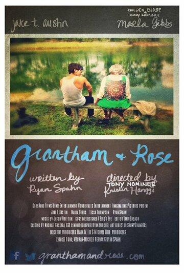 Грэнтхем и Роуз