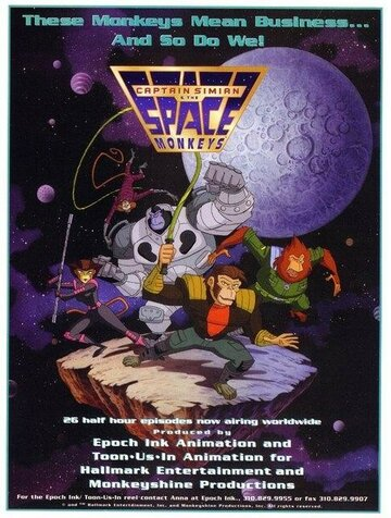 ������� ������ � ����������� �������� (Captain Simian & The Space Monkeys)