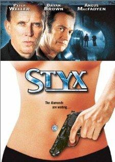 Стикс (2001)