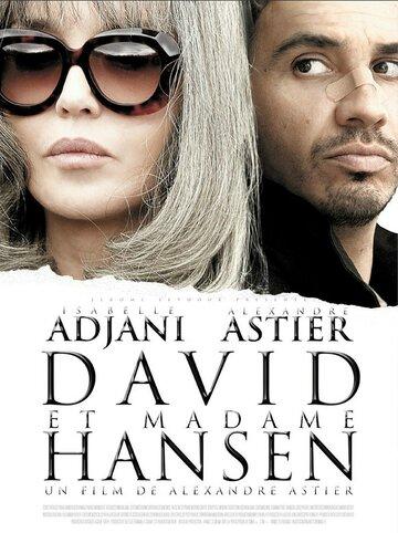 ����� � ����� ����� (David et Madame Hansen)