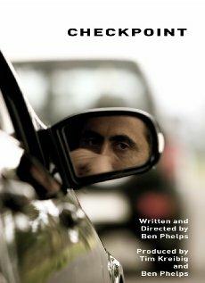 Контрольная точка (2006)