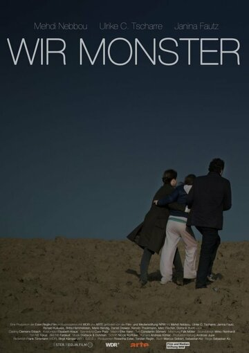 Мы чудовища / Wir Monster (2015)