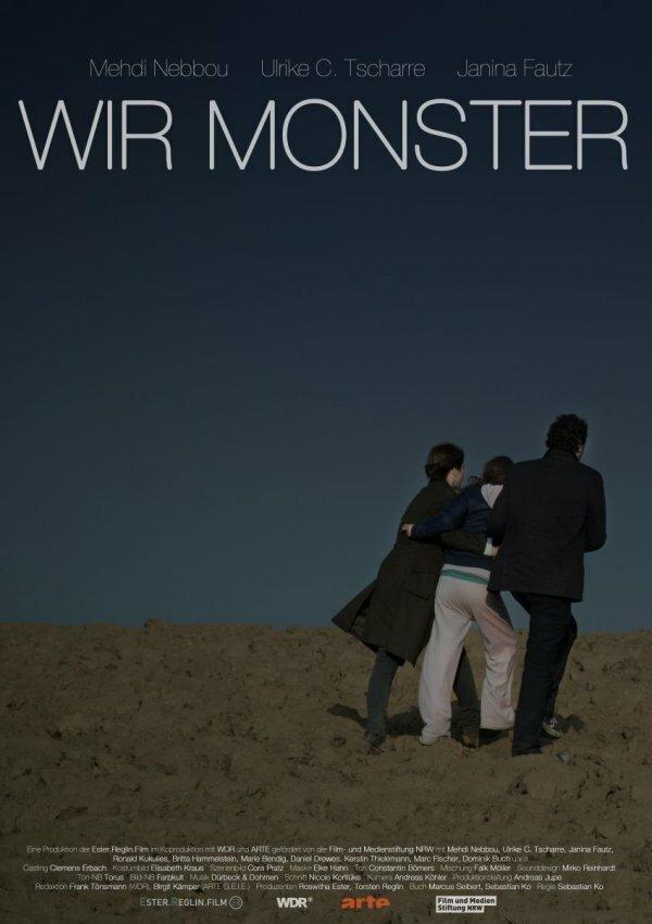 Мы чудовища (2015)