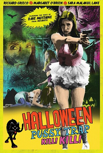 Хэллоуин: Смертельная ловушка. Киски будут наказаны! 2017