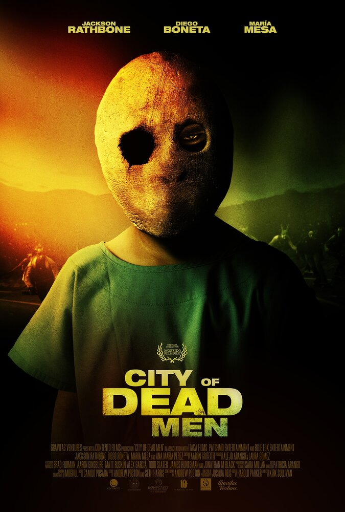Мертвецы (2014)