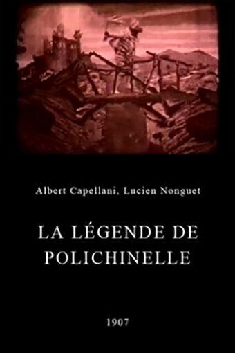 Легенда Полишинеля (1907)