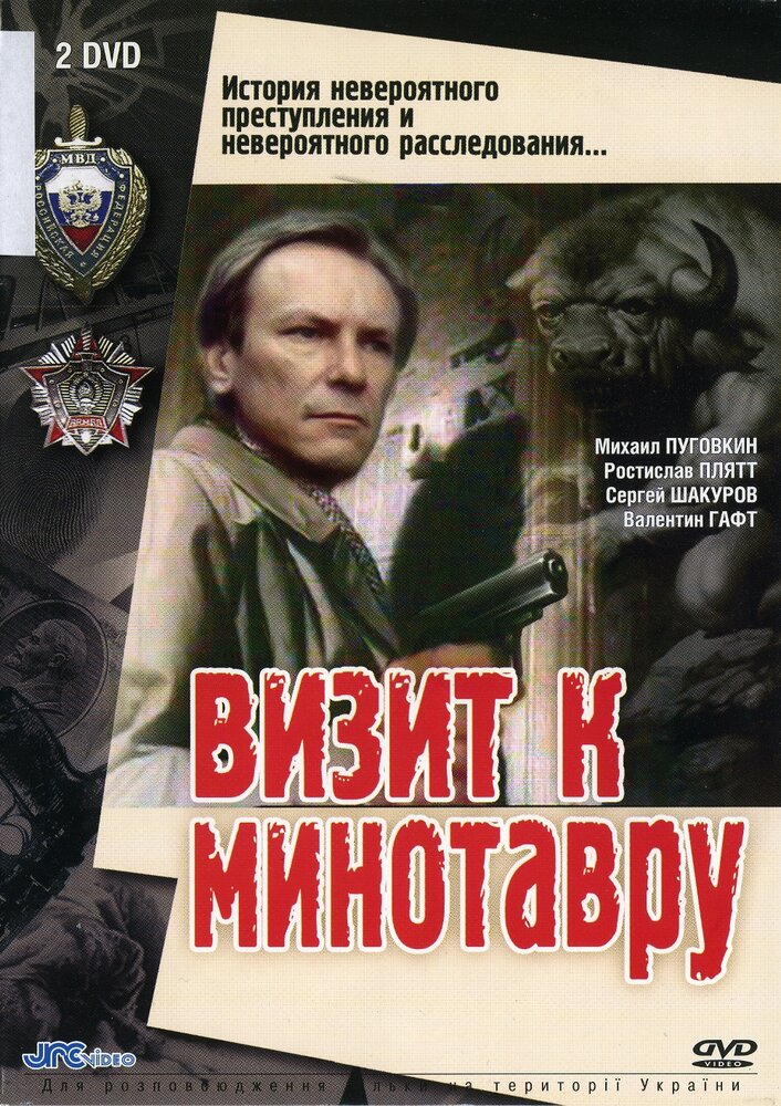 KP ID КиноПоиск 161175
