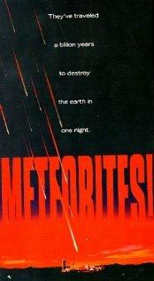 Смотреть онлайн Метеориты!