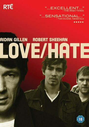 Любовь/Ненависть (2010) полный фильм онлайн