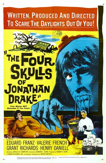Четыре черепа Джонатана Дрейка (1959)