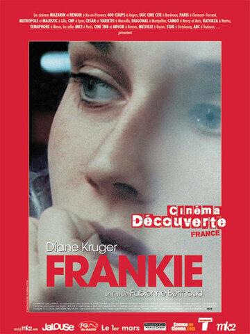 Франки (2005)
