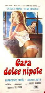 Дорогая племянница (1977)