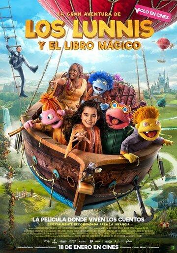 Лунята и большое путешествие в страну Волшебной Книги 2019   МоеКино