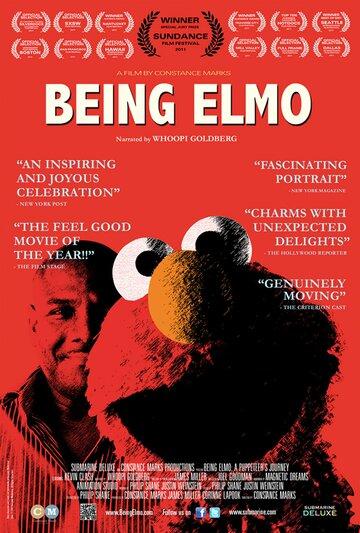 История Элмо: Приключение кукловода (Being Elmo: A Puppeteer's Journey)