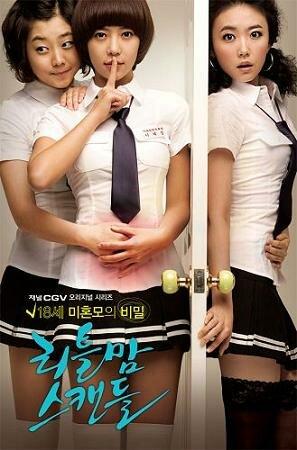932516 - Скандальная беременность ✦ 2008 ✦ Корея Южная