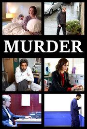 Смотреть онлайн Убийство