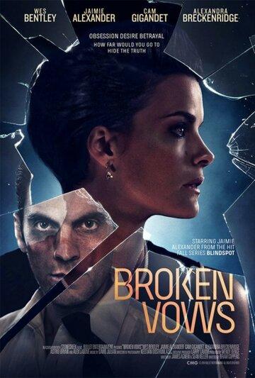 Нарушенные обеты / Broken Vows (2016) смотреть онлайн