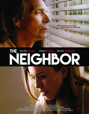 Сосед (2018)