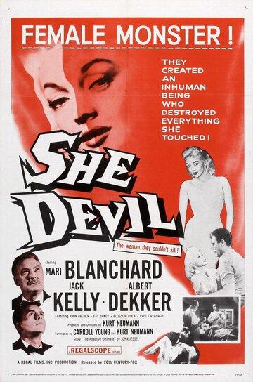 Дьяволица (1957)