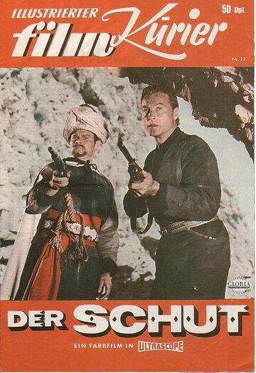 Желтый дьявол (1964)