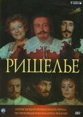 http://st.kinopoisk.ru/images/film/89640.jpg