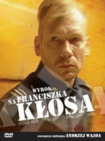 Приговор Франтишеку Клосу 2000 | МоеКино