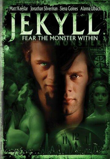 Джекилл (2007)