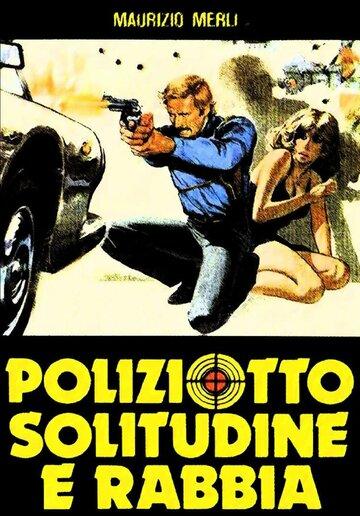 Полицейский, разъярённый и одинокий (1980)
